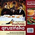 Okładka książki Tradycyjna kuchnia gruzińska Jeleny Kiładze