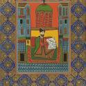 Poezja gruzińska [na rycinie Shota Rustaveli - gruziński poeta z XII wieku]
