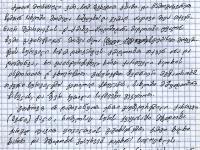 Wpisy spotkanych osób - Meri Kvitsiani z wioski Edikilisa