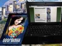 Recenzja książki Georgialiki Katarzyny Pakosińskiej