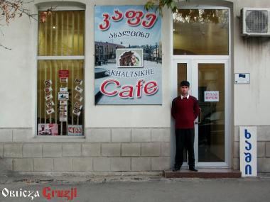 Cafe Akhaltsikhe, Natenadze 6