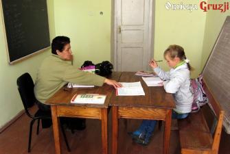 Lekcja matematyki w szkole gruzińskiej (Asinet Ch'it'adze)(1)