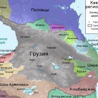 Mapa rejonu kaukaskiego z 1213 roku - okres końca panowania Królowej Tamar