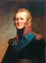Portret cara Rosji Aleksandra I