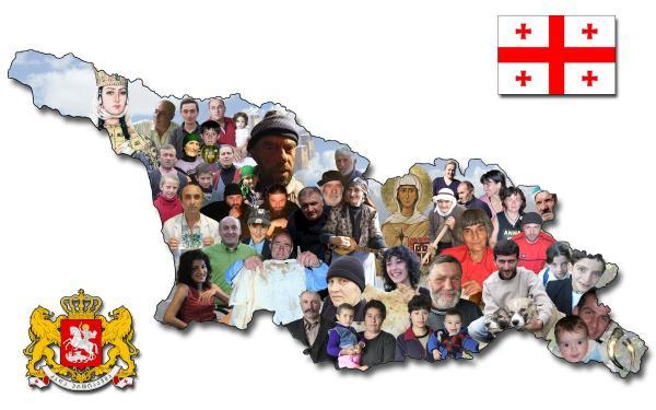 Mapa Gruzji z twarzami